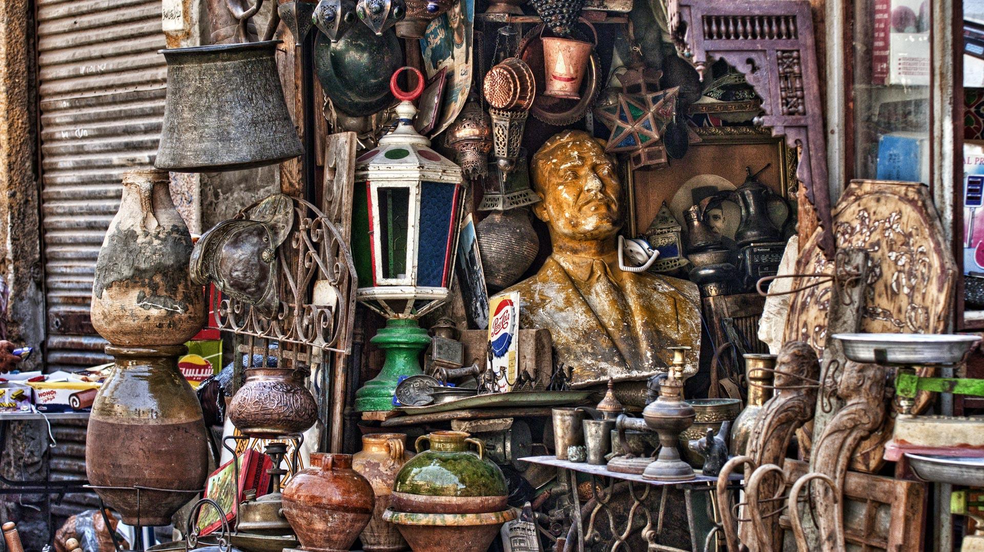Cairo القاهِرَةُ