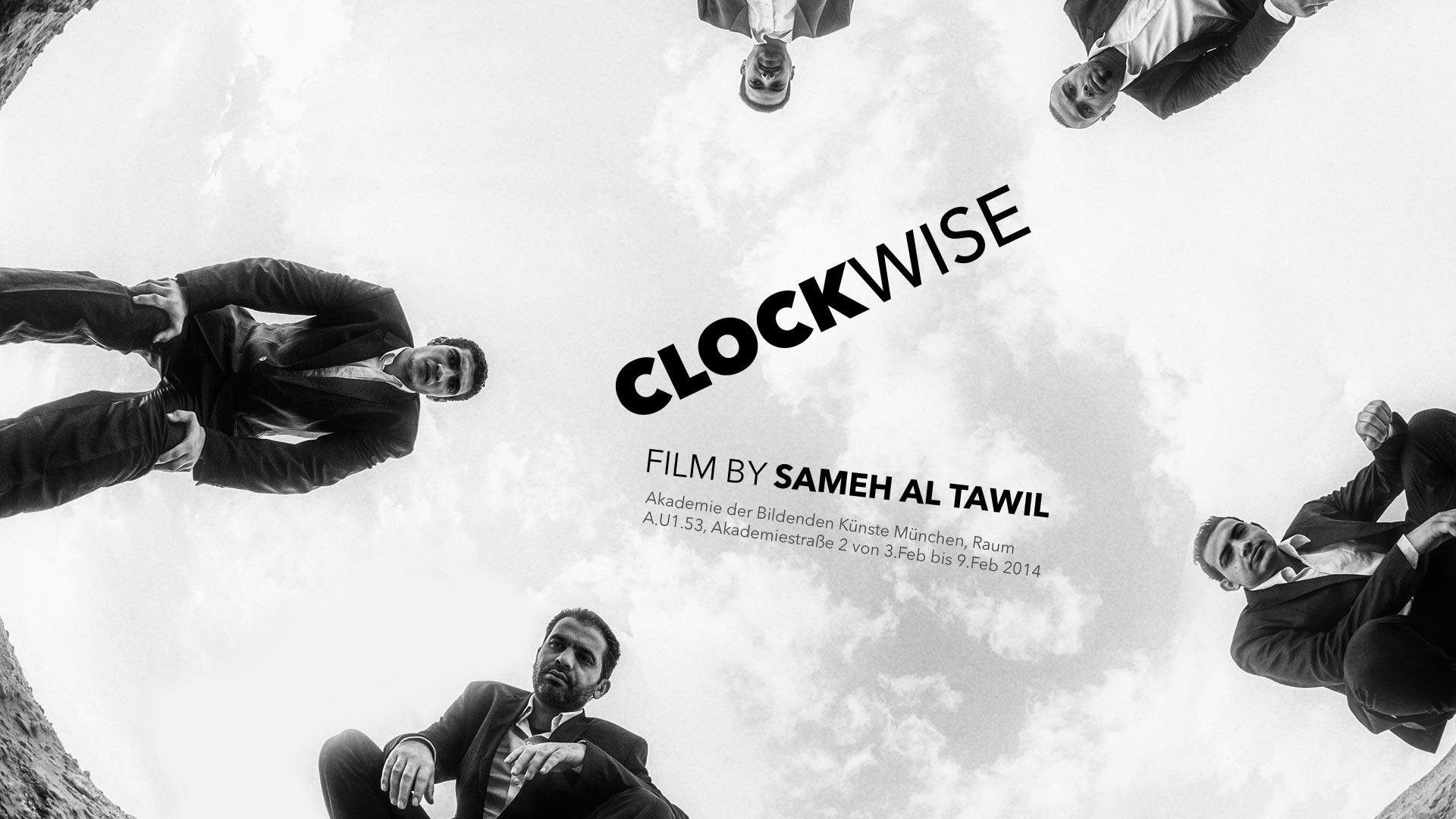 New-Egyptian-short-film