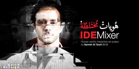 IDEMixer_cover