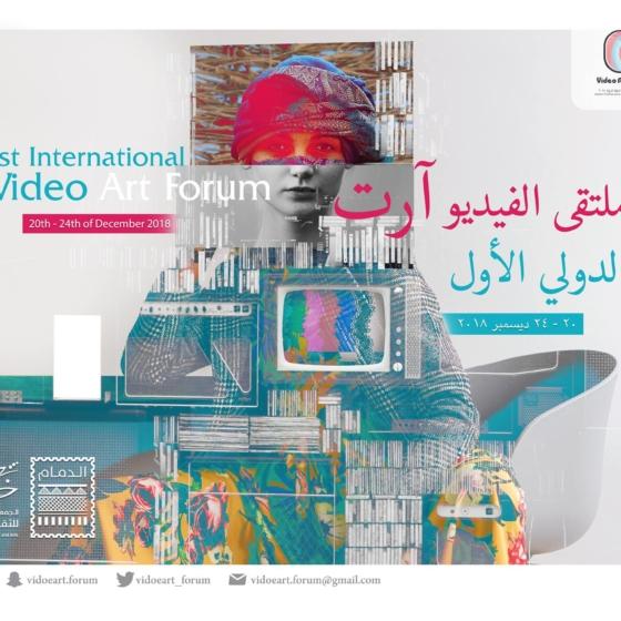 Solo video in Saudi Arabia